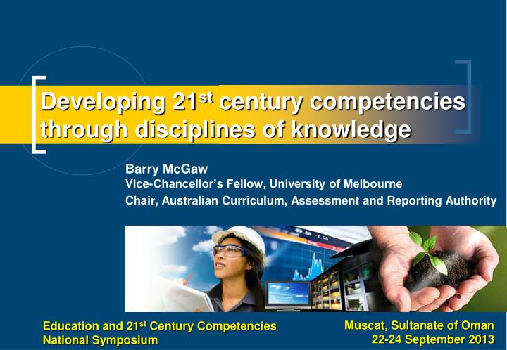 developing 21 st century competencies through disciplines of knowledge n.
