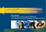 developing 21 st century competencies through disciplines of knowledge