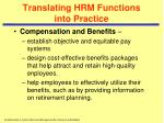 translating hrm functions into practice2