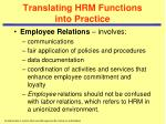 translating hrm functions into practice3