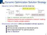 dynamic optimization solution strategy