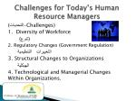 challenges for today s human resource managers