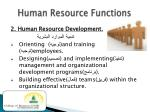 human resource functions3