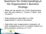 questions for understanding the organization s business strategy