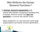 who performs the human resource functions1