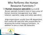 who performs the human resource functions2