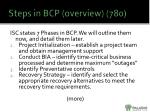 steps in bcp overview 780