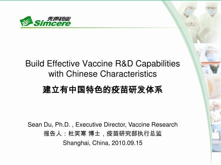 build effective vaccine r d capabilities with chinese characteristics n.