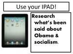 use your ipad6