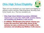 ohio high school eligibility