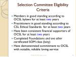 selection committee eligibility criteria