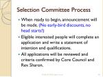 selection committee process