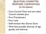 selection committee proposed composition in the bylaws