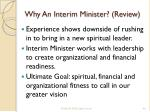 why an interim minister review