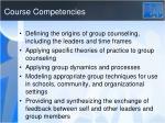 course competencies