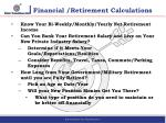 financial retirement calculations
