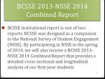 bcsse 2013 nsse 2014 combined report