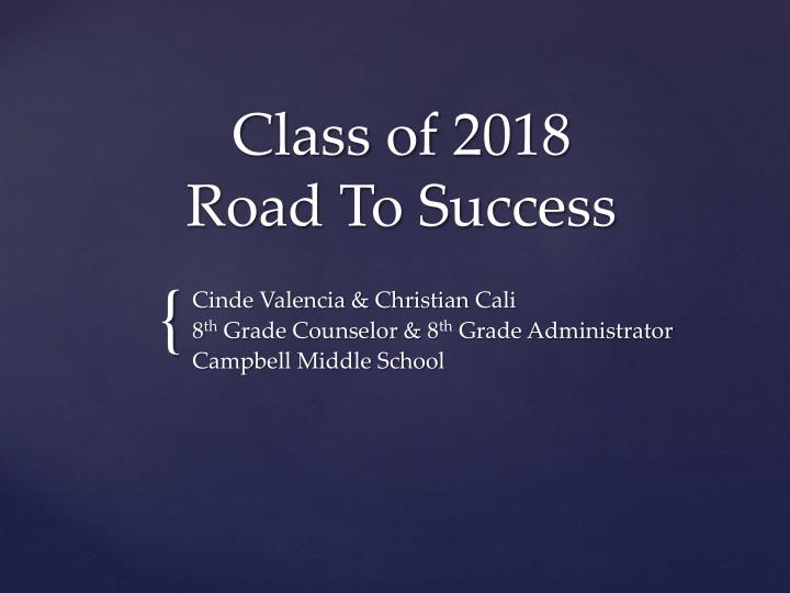 class of 2018 road to success n.