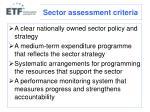 sector assessment criteria