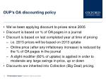 oup s oa discounting policy