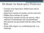 nn model for bankruptcy prediction