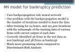nn model for bankruptcy prediction2