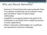 why use neural networks