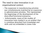 the need to view innovation in an organisational context