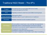 traditional ngo model the 4p s