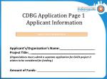 cdbg application page 1 applicant information