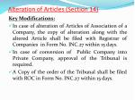 alteration of articles section 141