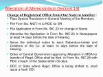 alteration of memorandum section 132