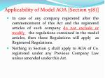 applicability of model aoa section 5 8