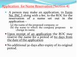 application for name reservation section 4