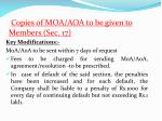 copies of moa aoa to be given to members sec 17