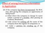 effect of wrong incorrect information in application1