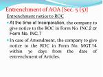 entrenchment of aoa sec 5 5