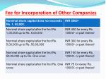 fee for incorporation of other companies