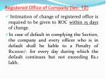 registered office of company sec 122