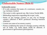 undesirable names rule 85