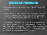 duties of promoter1