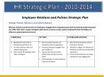 hr strategic plan 2010 2014