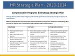 hr strategic plan 2010 20142