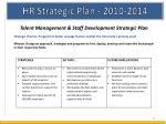 hr strategic plan 2010 20147
