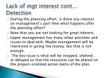 lack of mgt interest cont detection
