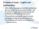 purpose of study english and mathematics