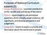 purposes of national curriculum subjects 2