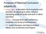 purposes of national curriculum subjects 3