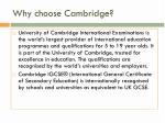 why choose cambridge