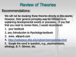 review of theories